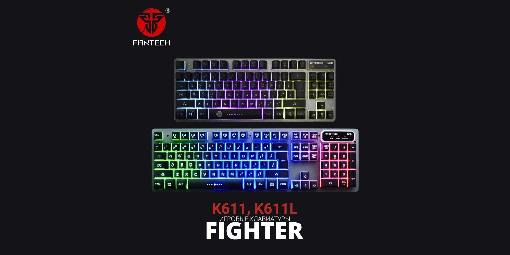 Игровые клавиатуры Fantech Fighter K611 и Fantech Fighter K611L
