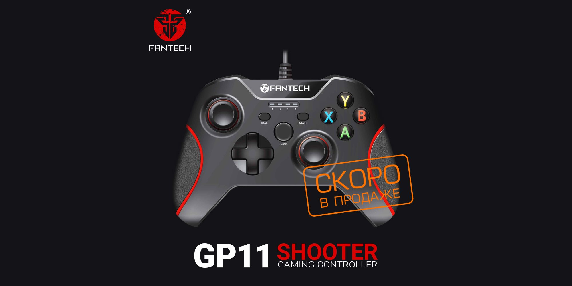 Геймпад Fantech Shooter GP11