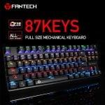 Игровая клавиатура Fantech Pantheon MK871 RGB